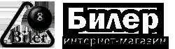 Интернет-магазин Билер