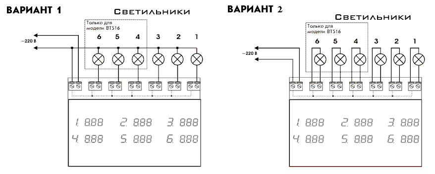 """Схема подключения контроля ламп на бильярде """"Классик"""""""